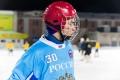 Марат Сагимбаев - чемпион мира!